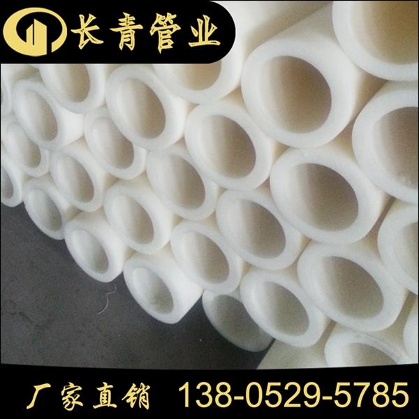 供应玻纤增强聚丙烯pp管